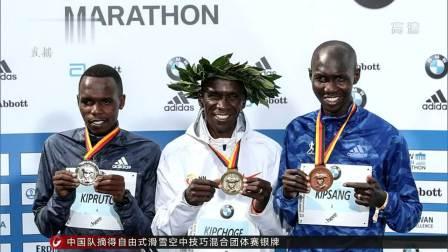 新年悬念:马拉松世界纪录能否再被改写?