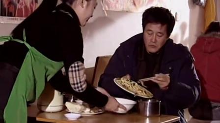 赵本山吃饭,大馒头蘸盘子底儿,吃的可香,看馋了