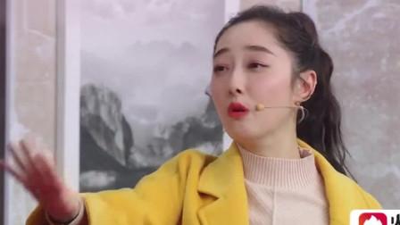 蒋梦婕说财神长了个破财样,一把揭开财神脸上红布,观众尖叫连连