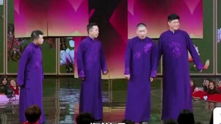李菁:你是什么品种?台下观众一听兴奋了,曹云金:你会说人话吗