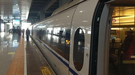 【春节特辑】渝贵高铁运转