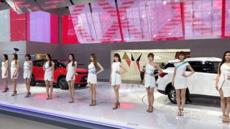 ⎡车模秀⎦广汽HONDA展台车模走秀.2018广州车展