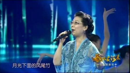 《山路十八弯》陕北风俗民歌  演唱:李琼相关的图片