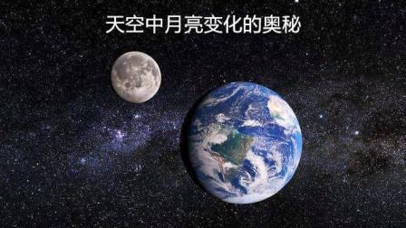 月亮告诉我们正在发生什么事情!为你详细的展示月亮的奥秘!