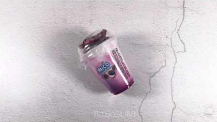 Mico树莓果酱慕斯slime起泡胶