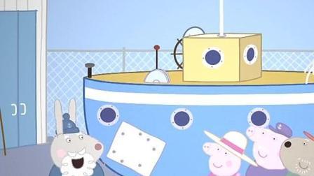 小猪佩奇小猪佩奇爷爷的海盗船撞了一个大洞,兔爷爷能修好么