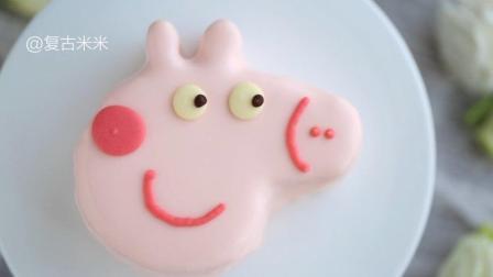 啥是佩奇? 能吃吗? 能! 超可爱佩奇慕斯蛋糕
