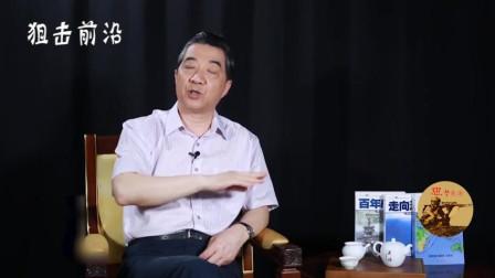张召忠:舰娘文化在日本有什么作用?