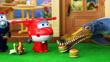 超级飞侠帮长颈鹿姐姐找到偷吃汉堡的古魔翼龙