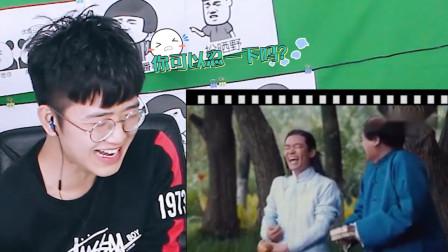 憋笑大挑战:王宝强的笑声太有传染力,我忍不住笑了!