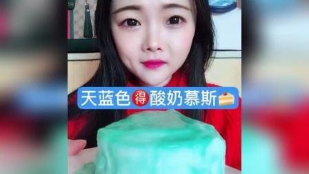 Tiffany蓝色酸奶慕斯蛋糕