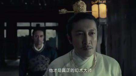 妖猫传:杨玉环好心成全爱人,空海知晓真相,剧情太悲催