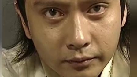 隋唐英雄传:杨广为了继位的经典片段!老演员演技真不错!