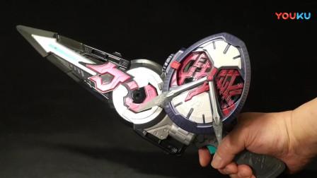 假面骑士时王 时冠王剑 DX最强枪剑合体武器 DX 字换枪剑&时间战斧 合体 联动 音效测试