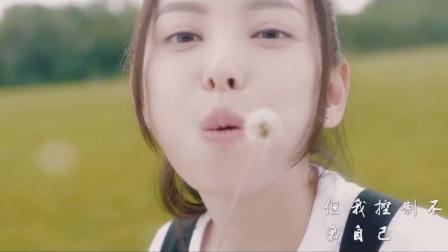 于文文高清MV《其实其实》,有没有听到恋爱的感觉?