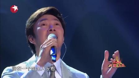 费玉清演唱十年 小哥深情演绎人生的悲欢离合