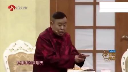 潘长江、潘阳小品,子女忙着给父亲过生日,结果只是拍照发朋友圈