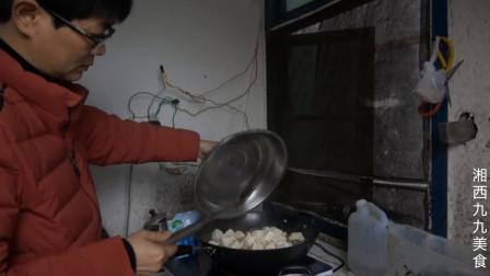 同学教九九做了一道菜,从未见过的做法,你觉得好吃吗?