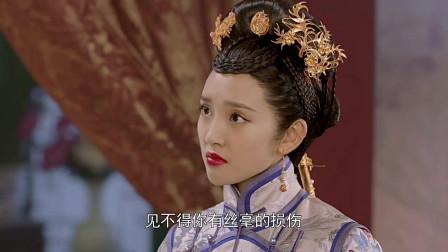 独步天下大结局:东哥装生气提要求,没想皇太极嫉妒成狂