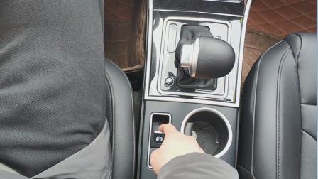 汽车高速行驶时,突然拉起电子手刹会有什么后果?司机演示给你看