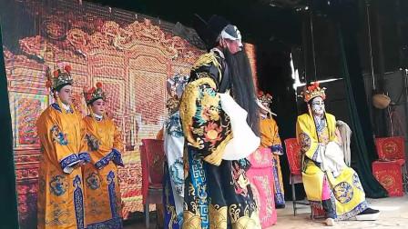 东明县大平调剧团演出,这位黑脸唱腔听着真过瘾!