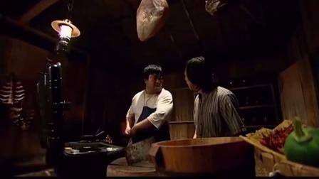 厨子为保命夸下海口,毒贩要厨子做胡辣汤,结果厨子不是河南人!