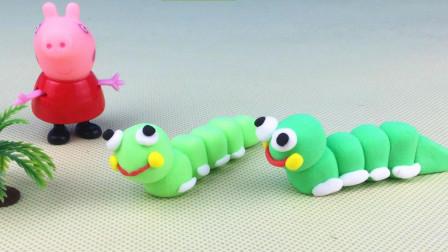 红果果小猪佩奇视频 第一季 小猪佩奇玩超轻粘土橡皮泥 手工制作毛毛虫