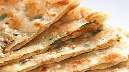芝麻葱油饼 私房做法超好吃薄脆便捷早餐