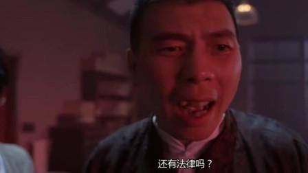 冯小刚出演的周星驰电影的这个片段比老炮更应该得到金像奖