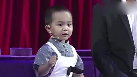 3岁音乐神童王恒屹挑战杨坤,一开口全场都安静了