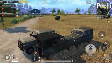 刺激战场:吉普车碰碰赛 竟然有人敢用武器 兄弟们跟我上