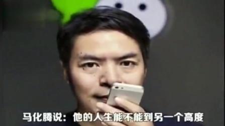 张小龙微信开发者