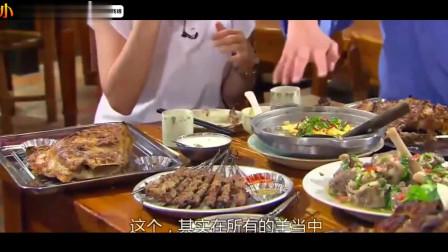 蔡澜叹美食:带着美女吃全羊宴,除了烤全羊,其他名菜都到齐了!
