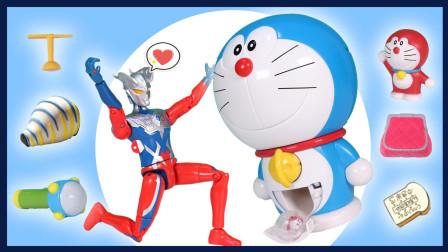 奥特曼和哆啦A梦扭蛋机游戏!