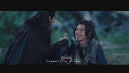 陈雪燃献唱超级网剧《镇魂》主题曲《We Wont be Falling》MV