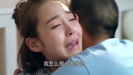 我的老爸是奇葩:妹妹在学校被欺负,回家找哥哥诉苦,哥哥的举动太暖心了吧