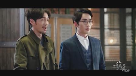 朱一龙&白宇献唱超级网剧《镇魂》推广曲《时间飞行》MV