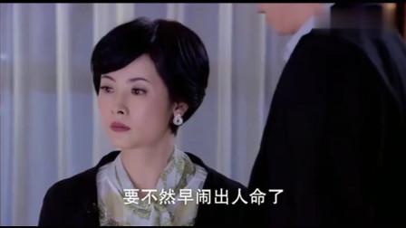 璀璨人生:只要曼萍说一句话,叶琳就会立刻消失绝不会让曼萍为难