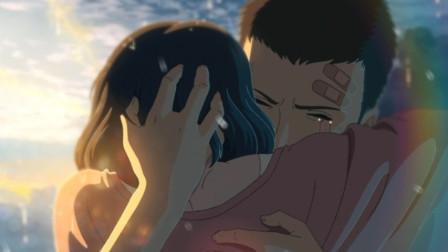 5部催泪日本动漫:《你的名字》上榜,每一篇都将人虐到哭