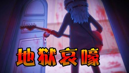 【逍遥小枫】地狱哀嚎,驱魔小队终于长大了! | Sally Face 第四章#1