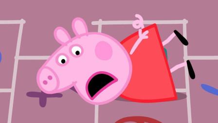 超奇妙!小猪佩奇画画怎么被风吹倒了?猪妈妈想到什么好办法?儿童玩具故事
