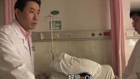 生门:孕妇撒谎自己26岁,护士称晚上有家属来,15岁女孩喊她妈妈