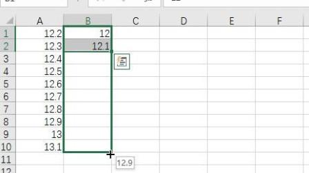 电子表格设置小数点后的数字递增02