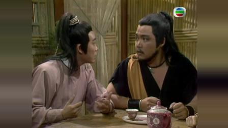 神剑魔刀:凌姑带龙、胜偷海底凤,不料竟被中游发现,这下惨了!