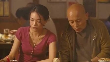 非诚勿扰:葛优老师品尝北海道美食,评价就是两个字,通透!