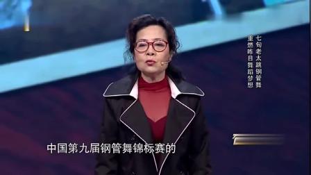 中国最高龄的钢管舞舞者,六十多岁才开始学,