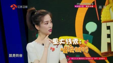 林俊杰音乐进阶史,张纯烨秒变饶舌女王话不停  对话朋友圈 20190211