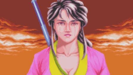 TAS-ARC街机《怒之忍者(Mystic Warriors Wrath of the Ninjas)》24分13秒28 最速挑战