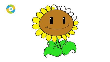玩趣视频 植物大战僵尸儿童简笔画向日葵宝宝早教益智启蒙趣盒子亲子