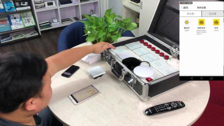 7.2 ZigBee智能调光面板-- 教你搭建自己的智能家居系统 书籍配套实验器材